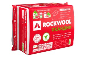 rockwool-lait-batts-skandik33